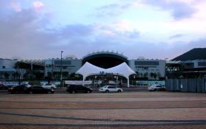 Gate Three of Yeosu World Expo
