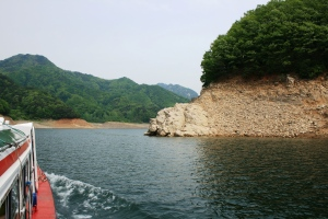 Soyang Lanke